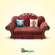 Super Classic Style Sofa Set